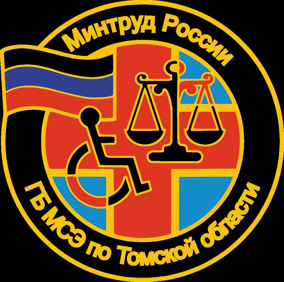 14 июля состоится очный прием граждан по вопросам соблюдения прав инвалидов